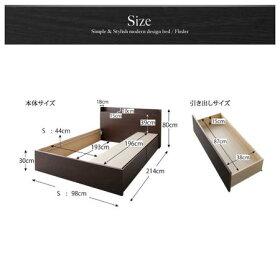 組立設置国産棚コンセント付き収納ベッドFlederフレーダーベッドフレームのみ床板仕様シングル