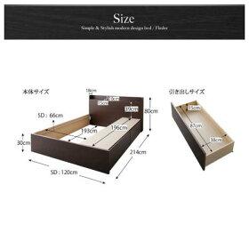 組立設置国産棚コンセント付き収納ベッドFlederフレーダーポケットコイルマットレスレギュラー付き床板仕様セミダブル