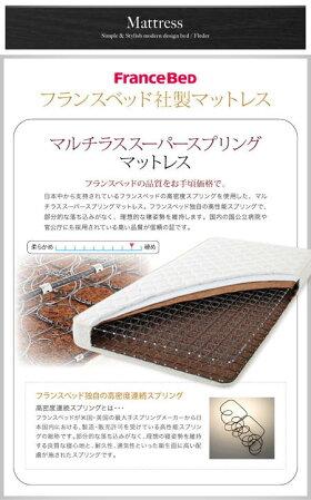 組立設置国産棚コンセント付き収納ベッドFlederフレーダーマルチラススーパースプリングマットレス付き床板仕様セミダブル