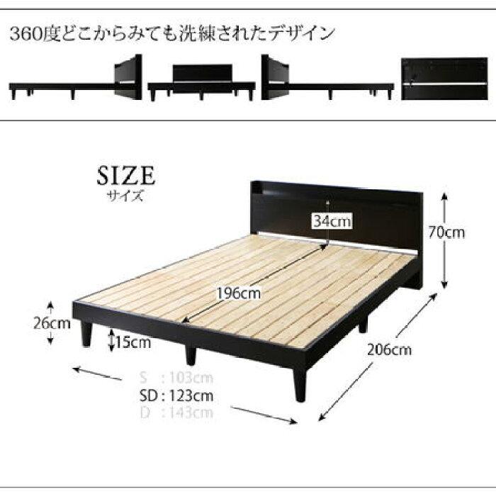 棚コンセント付すのこベッドモーゲントボンネルコイルマットレスハード付きセミダブル