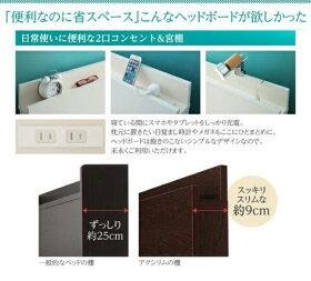 お客様組立日本製_棚・コンセント付き_大容量チェストベッドAuxiliumアクシリム薄型プレミアムポケットコイルマットレス付きシングル