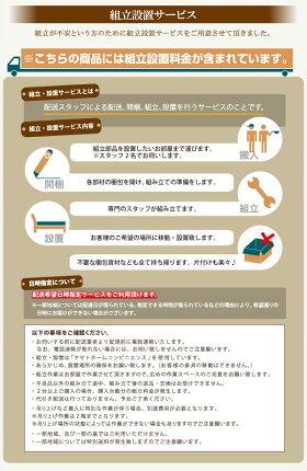 組立設置付日本製_棚・コンセント付き_大容量チェストベッドAuxiliumアクシリム薄型スタンダードポケットコイルマットレス付きシングル