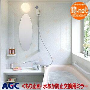 場 鏡 風呂 の 【さらば水垢】お風呂の鏡のお手軽掃除術| Pacoma