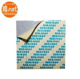 セキスイ#2310 ミラーマット グレー 両面テープ 3mm厚 洗面鏡 浴室鏡 鏡取付け専用 1枚からのサイズカットで単品販売です。