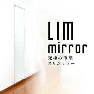 今日のコーデ レディース 女子でも簡単取付け20分 自撮り鏡 賃貸  厚さ1cm 40cm×180cm 鏡 全身 壁掛け 姿見 薄型 スリム ロング ミラー 鏡 スタンド 壁掛け鏡 全身鏡 全身ミラー ドレッサー スリ