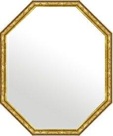 八角 八角形 オクタゴン の 鏡 ミラー 壁掛け鏡 壁掛けミラー ウオールミラー 風水鏡 風水ミラー :ボーン ナポリ ゴールド 八角形鏡472mmx572mm(フレームミラー 壁掛け 壁付け 姿見 姿見鏡 壁 おしゃれ エレガント 化粧鏡 アンティーク 玄関 玄関鏡 洗面所 トイレ 寝室 )