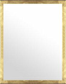 ゴールド 金 金箔 仕立ての 鏡 ミラー 壁掛け鏡 壁掛けミラー ウオールミラー:ラディアンス フラット ゴールド 434mmx534mm(フレームミラー 壁掛け 壁付け 姿見 姿見鏡 壁 おしゃれ エレガント 化粧鏡 アンティーク 玄関 玄関鏡 洗面所 トイレ 寝室 )