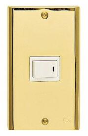 金物 金属 真鍮 真ちゅう スイッチ スイッチプレート スイッチカバー カバー コンセント プレート コンセントプレート コンセントカバー DIY 高品質 おしゃれ アンティーク レトロ デザイン (1連1口 真鍮ゴールド仕上げ):g-7g9007k1