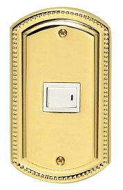 金物 金属 真鍮 真ちゅう スイッチ スイッチプレート スイッチカバー カバー コンセント プレート コンセントプレート コンセントカバー DIY 高品質 おしゃれ アンティーク レトロ デザイン (1連1口 真鍮ゴールド仕上げ):g-7g9008k1
