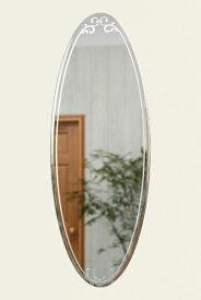 壁掛け 姿見 姿見鏡 全身 全身鏡:AaD-1r59-Q(鏡 ミラー 壁掛けミラー 壁掛け鏡 ウォールミラー フレームレスミラー 壁付け 壁 おしゃれ エレガント 化粧鏡 玄関 玄関鏡 寝室 ノーフレーム)