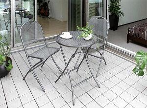 ガーデンテーブル&チェアのセット:sTsn-s0S1