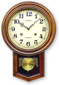 和室に合う 掛け時計 日本製 電波時計 壁掛け 木製 木製 おしゃれ ギフト レトロ アンティーク 北欧 クラシック(電波時計 電波 時計 電波式)(振り子時計 振り子 時計 仕掛け時計)