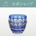 KAGAMI カガミクリスタル江戸切子 冷酒グラス冷酒杯「紫陽花」T535-2684-CCB