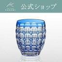 KAGAMI カガミクリスタル江戸切子ロックグラスT727-2684-CCB