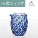 【メーカー直営店】江戸切子カガミクリスタル KAGAMI伝統工芸士冷酒片口 J69-2715-CCB