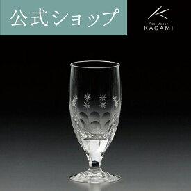 【ポイント5倍キャンペーン実施中】【メーカー直営店】カガミクリスタル KAGAMIビアグラスKW159-1695