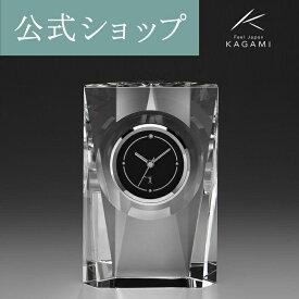 【メーカー直営店】カガミクリスタル KAGAMIオプティカル時計Q433
