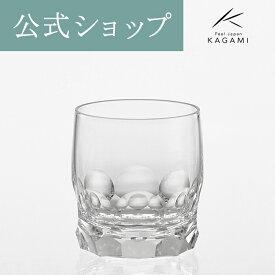 【ポイント5倍キャンペーン実施中】【メーカー直営店】カガミクリスタル KAGAMIウイスキーグラス 冷酒グラス ダブルウイスキーT485-F8