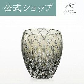 【メーカー直営店】江戸切子 カガミクリスタルKAGAMI焼酎ロックグラスT682-2641-BLK