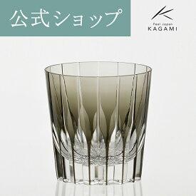【メーカー直営店】カガミクリスタル KAGAMIロックグラスT705-2818-BLK