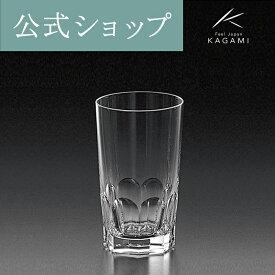 【メーカー直営店】カガミクリスタル KAGAMIプレステージライン タンブラーT9812-1914