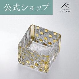 【メーカー直営店】江戸切子カガミクリスタル KAGAMI升シリーズ T723-2617-CUM