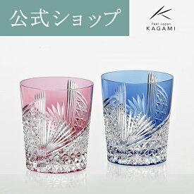 【メーカー直営店】江戸切子 カガミクリスタルKAGAMIペアロックグラス<折鶴>TPS9852-2783-AB