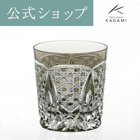 【メーカー直営店】江戸切子 カガミクリスタルKAGAMIロックグラス 黒T577-1917-BLK