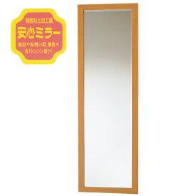 鏡 全身 吊り鏡 ミラー 大きい鏡 送料無料スクエアミラー1615 5ミリ普通鏡