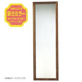 鏡 全身 壁掛け ミラー 大きい鏡 送料無大型ウォールミラー