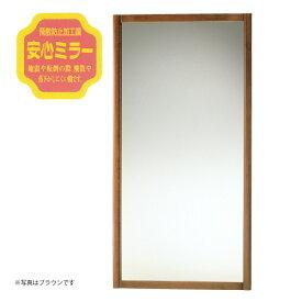 痩せて見える鏡 全身 壁掛け ミラー 大きい鏡 送料無料シェイプアップミラー W900