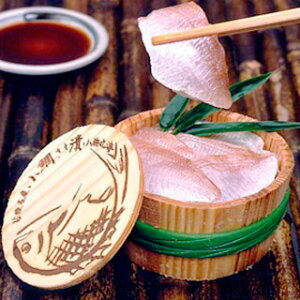 小浜丸海 小鯛のささ漬 半樽入【冷蔵】【産地直送】【同送不可】