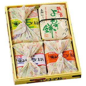 ■羽二重 風呂敷 4包 福井銘菓