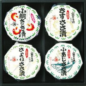 ★小浜丸海 笹漬膳 4点セット3-3小鯛の笹漬【同送不可】【送料無料】