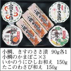 小浜丸海「若狭の華」6−9【送料無料】
