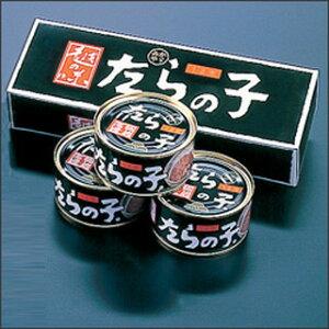 ■たらの子うま煮(缶詰)3缶箱入り福井 お土(おみやげ)福井県