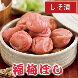 ●福井梅 若狭・三方の梅しそ漬650g 11-14