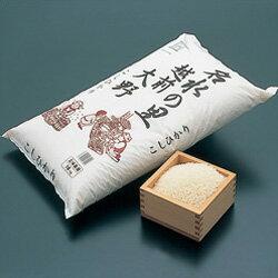 29年度米  名水の里大野産こしひかり10kg箱入【福井 お土産】