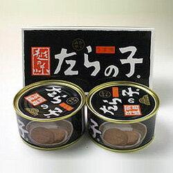 たらの子うま煮 缶詰 たら缶 2缶入【福井 お土産】