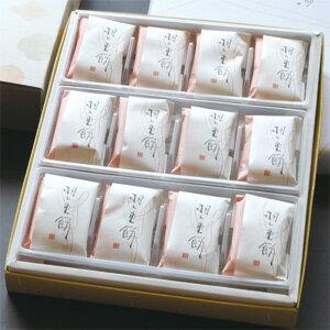 甘泉堂 羽二重餅 12包【福井 お土産】
