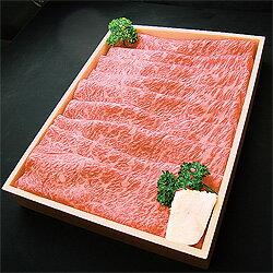 若狭牛 霜降りすき焼き肉B 600g【送料無料】和牛/牛肉【同送不可】【福井 福井県 お土産】