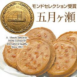 五月ヶ瀬 煎餅 (8枚入)【福井 お土産】