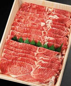 若狭牛霜降りしゃぶしゃぶ肉 A 400g【同送不可】