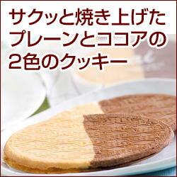 五月ヶ瀬 「ai」…モー娘。高橋愛さんも大受け!【福井 お土産】