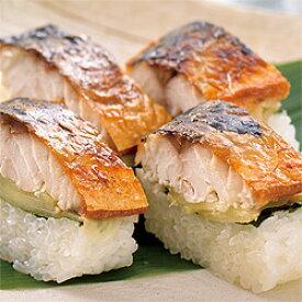 元祖!焼き鯖寿司3本入【冷蔵】13-3