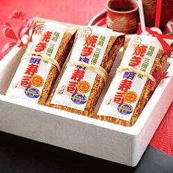 元祖!焼き鯖寿司3本入(さば寿司)