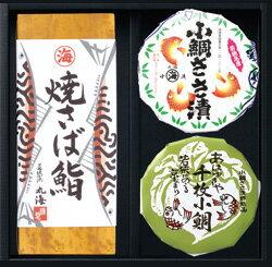 小浜丸海逸品膳5-6【送料無料】【福井 お土産】
