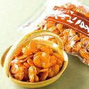 うに豆 徳用袋入150g【あす楽対応】【福井 お土産】