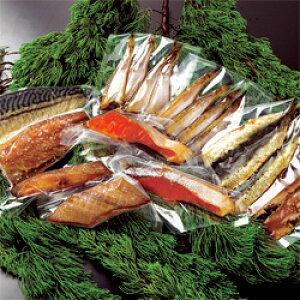 ★小浜丸海 小浜の醤油干しセットA4-7【冷蔵】【同送不可】【送料無料】