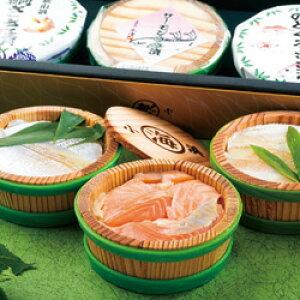 小浜 丸海 サーモンささ漬 詰合せ3-7サーモン・小鯛・のどぐろの笹漬各70g【送料無料】